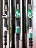 Fuel pumps — Stockfoto