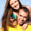 Portrait of happy young teenagers — Stock Photo