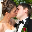 A groom and a bride in ceremony wedding - Foto Stock