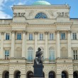 Staszic Palace — Stock Photo