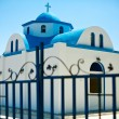 Church In Kos - Foto Stock