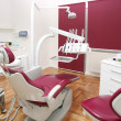 Stock Photo: Dentist office