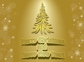 Vector golden card - merry christmas and happy new year — Stock Vector