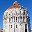 Stock Photo: The Baptistry in Cathedral Square in Pisa, Italy.
