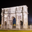 Italy. Rome. An arch triumphal, night - Stock Photo