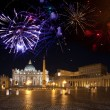 Vatican. Celebratory fireworks over a St Peter's Square — Stock Photo