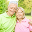 Portrait of happy senior couple — Stock Photo