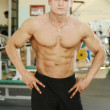 Stock Photo: Muscular male