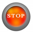 Stock Photo: Stop button