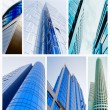 Building collage — Stock Photo