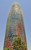 The Torre Agbar — Stock Photo