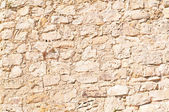 Detail of stone wall — Stock Photo