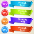 Set of abstract origami tag labels — Stock Vector #6750449