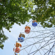 Popular attraction in park — Stock Photo #7416697