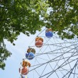 Popular attraction in park — Stock Photo