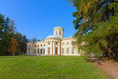 Museum-Estate of Arkhangelskoye. Grand Palace. — Stock Photo