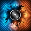EPS10 Party with Audio Speaker Vector Background - Dancing Young Peo — Vector de stock
