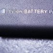 Lithium-ion Battery — Stock Photo