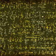 Mathematical background — Foto de stock #7951730