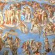 Sistine chapel - Photo