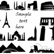 Silhouettes of big cities — Stock Vector