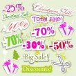 Christmas Sale. Paper discount coupons - Stock Vector
