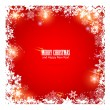Christmas background vector image — Vector de stock #7848038