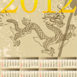 Grunge background with dragons, that is symbol of the year 2012 — Stock Photo
