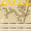 Grunge background with dragons, that is symbol of the year 2012 — Stock Photo #7662759