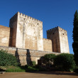 Alhambra-Granada,Spain — Stock Photo