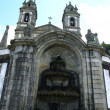 Bom Jesus do Monte-Portugal — Stock Photo #7898920