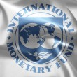 Stock Photo: International Monetary Fund