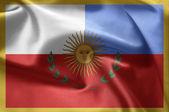 Catamarca Province (Argentina) — Stock fotografie