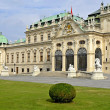 Belvedere in Vienna — Stock Photo
