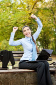 Happiness businesswoman — Stock Photo