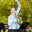Royalty-Free Stock Photo: Excited businesswoman, concept - great news