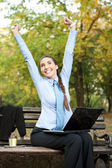 Businesswoman celebration her success — Stock Photo