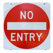 Old no entry traffic sign — Stock Photo #7315667