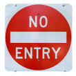 Stock Photo: Old no entry traffic sign
