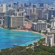 Waikiki Beach and skyline of Honolulu, Hawaii — Zdjęcie stockowe #6985101