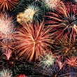 Multicolored fireworks horizontal - Foto Stock
