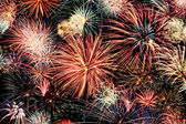 Multicolored fireworks horizontal — Stock Photo