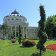 The Romanian Athenaeum in Bucahrest — Stock Photo