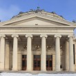 The Romanian Athenaeum in winter - Stock Photo
