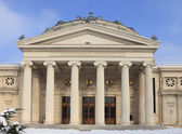 The Romanian Athenaeum in winter — Stock Photo