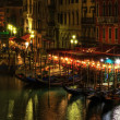 Royalty-Free Stock Photo: Venetian Night