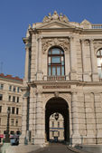A cutout the viennese burgtheater — Stock Photo