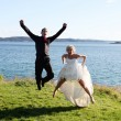 Wedding - Bride and Groom — Stock Photo