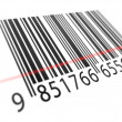 Barcode — Stock Photo #6998474