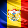 Flag Kingdom of Romania — Stock Photo